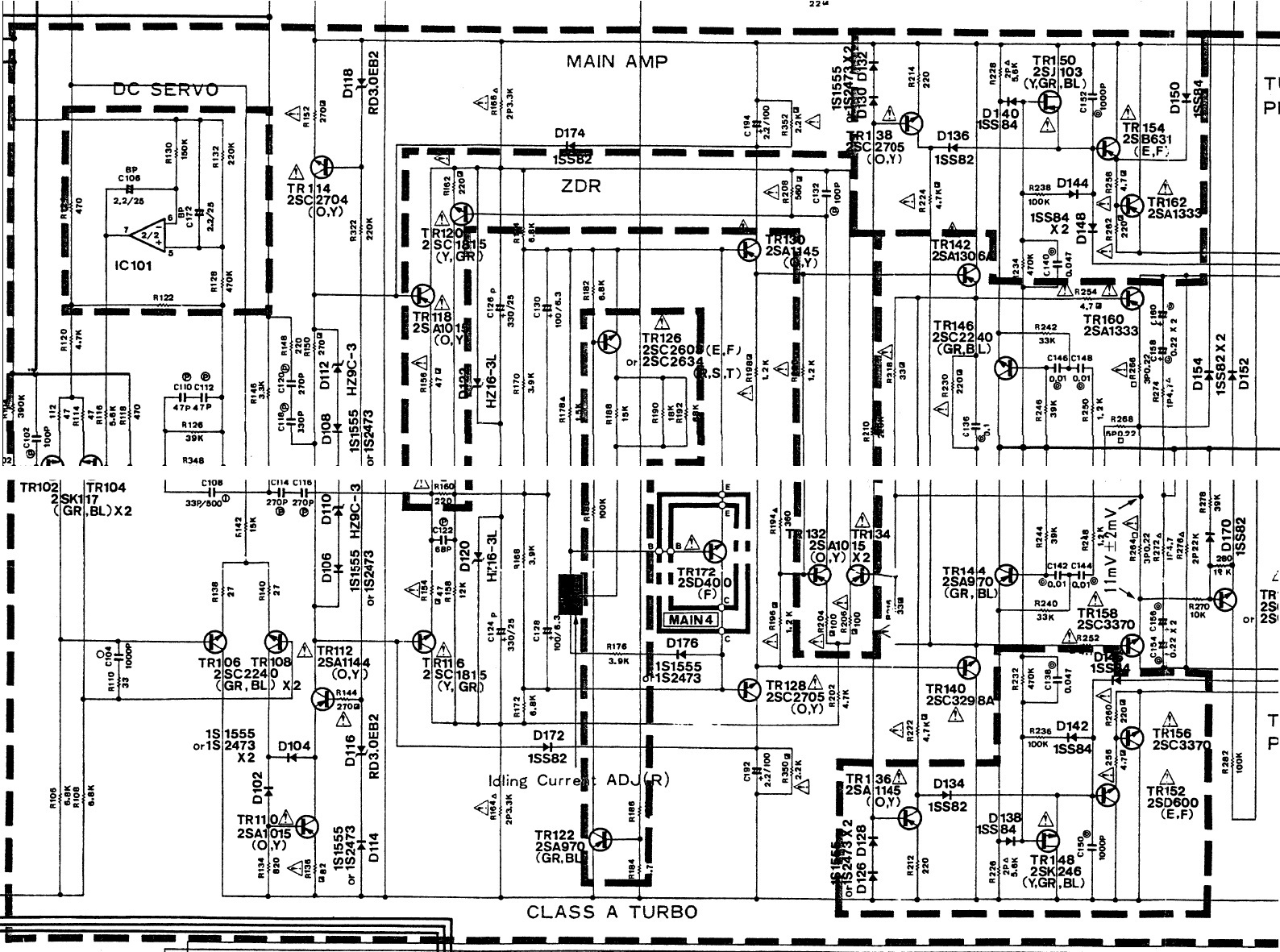 yamaha a 1000 schematic right power amplifier a1000