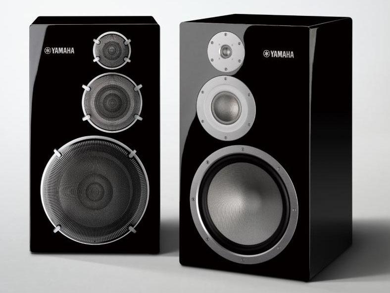 Yamaha Stereo Speakers