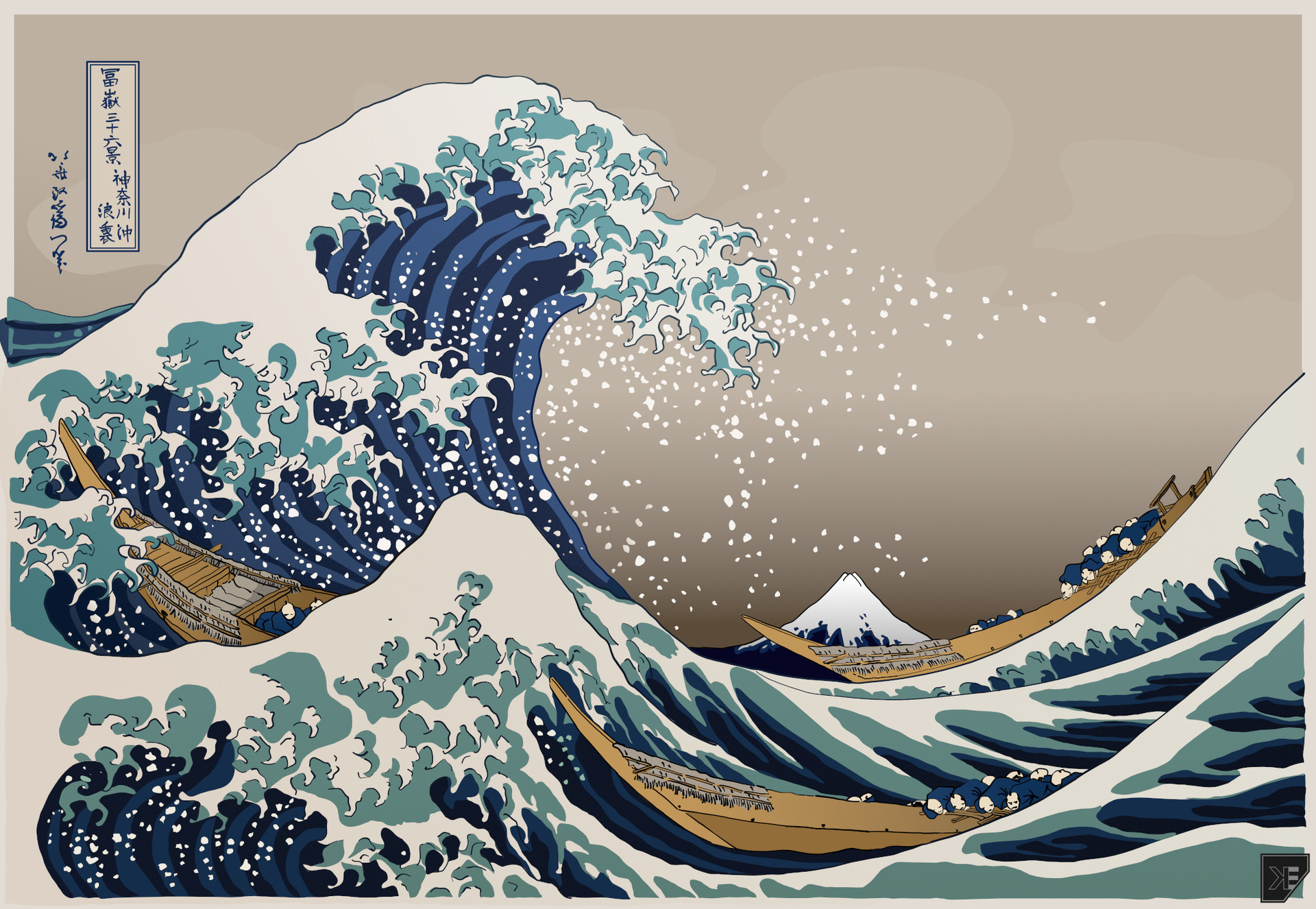 Die Große Welle Vor Kanagawa Große Kanagawa Welle Hifi Forum