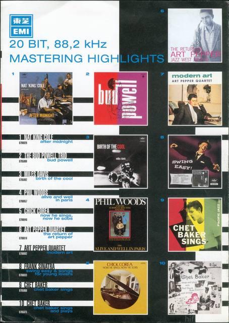 Blue Note Katalog 5