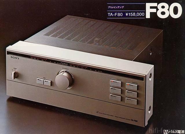 Sony TA-F80