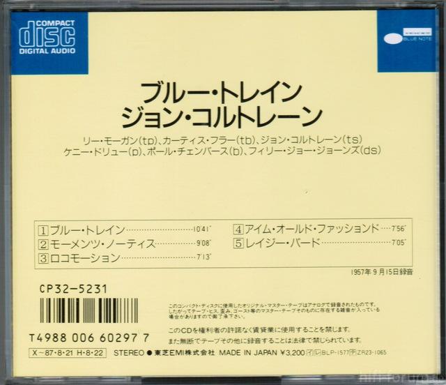CCF11102011 00000