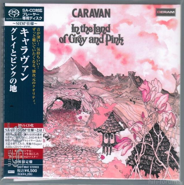 Shm Caravan