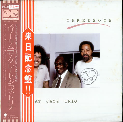 The Great Jazz Trio Threesome 508926
