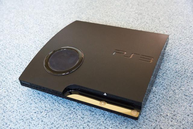 PS3-Angebot