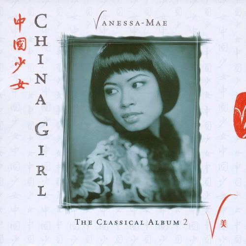 Vanessa Mae China Girl