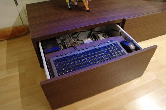 PC Im IKEA Besta