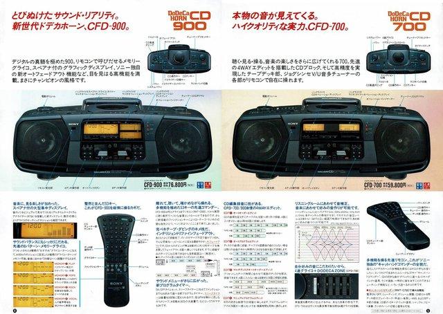 CFD-700 vs. CFD-900 a