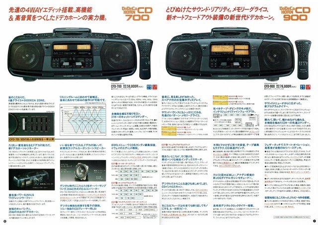 CFD-700 vs. CFD-900 b