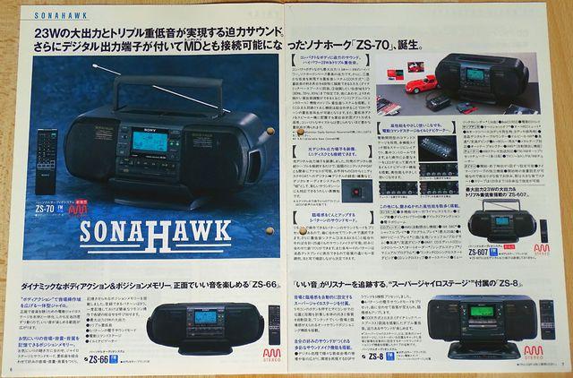 Sonahawk Advertisement