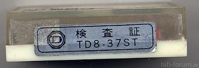 Sony Nadel aus Japan seitlich