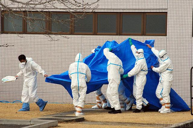 Atomkraftwerk Fukushima 46