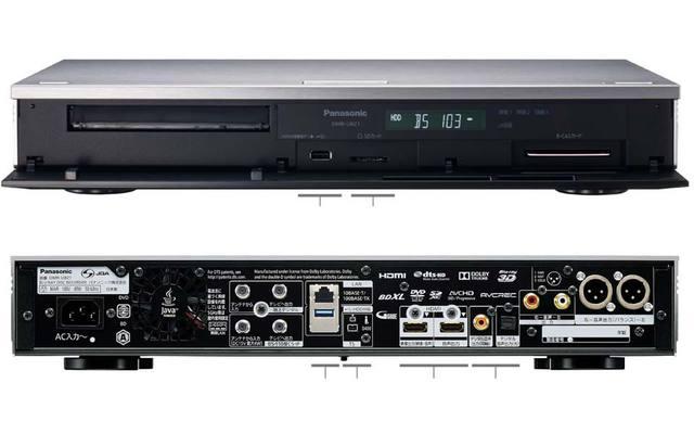 Panasonic DMR-UBZ1 - Vor- und Rückseite