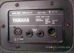 Yamaha YS315E