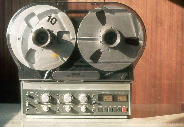 Meine Erste Bandmaschine