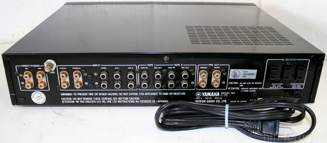YAMAHA-C70-BACK-MAIN