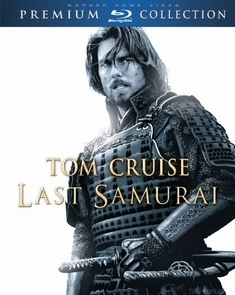 167244 Last Samurai Premium Collection