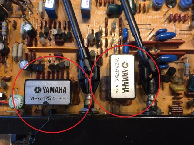Yamaha C2a Bauteil