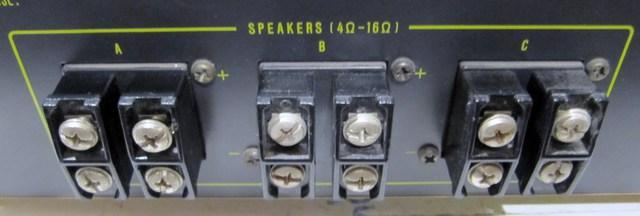 Original Akai Lautsprecherstecker