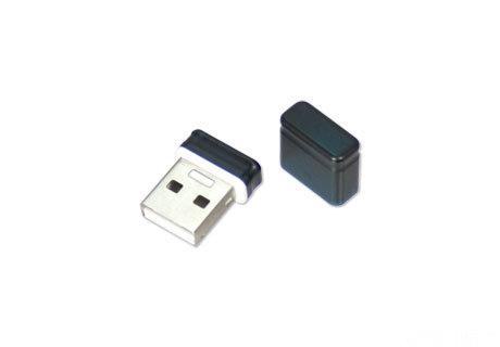Kleinster USB Stick Der Welt