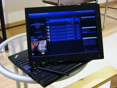 Remote Desktop: Thinkpad X200T