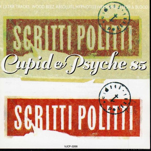 Scritti Politti   Cupid & Psyche 85   Front