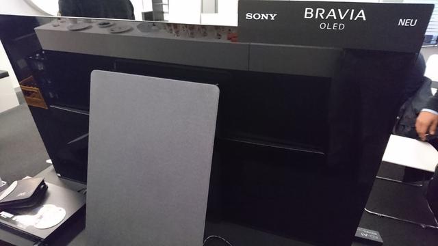 Sony A1 65 Zoll