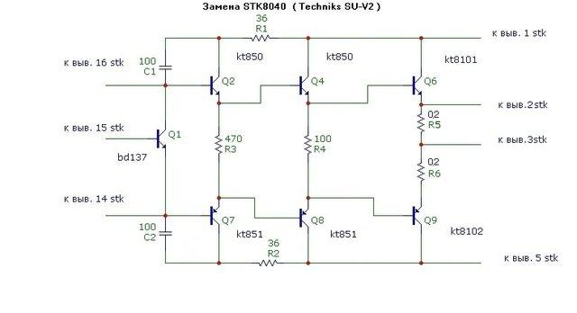 Schema STK8040