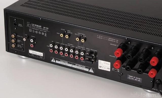 Luxman LV 113