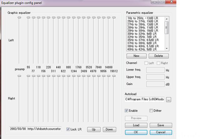 Shibatch Screenshot