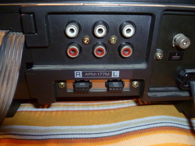 Sony Anlage 005