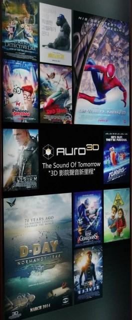 Auro3d Filme