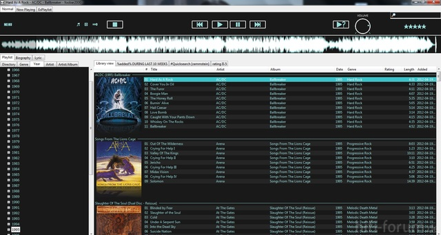 Foobar2000 Normal View