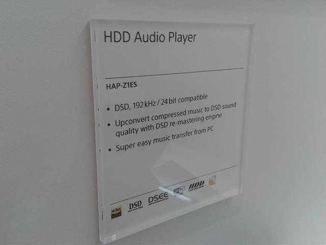 IFA 2013: Sony Neuheiten 3