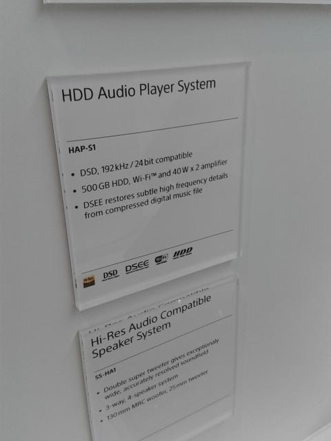 IFA 2013: Sony Neuheiten 5