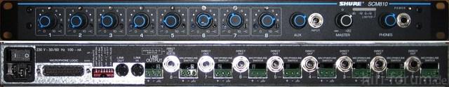 SCM810E
