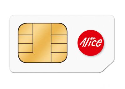 Alice SIM Karte