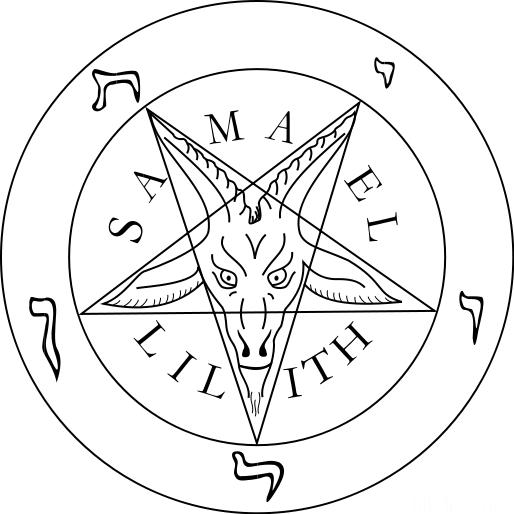 Pentagrammalssatanszeicko0
