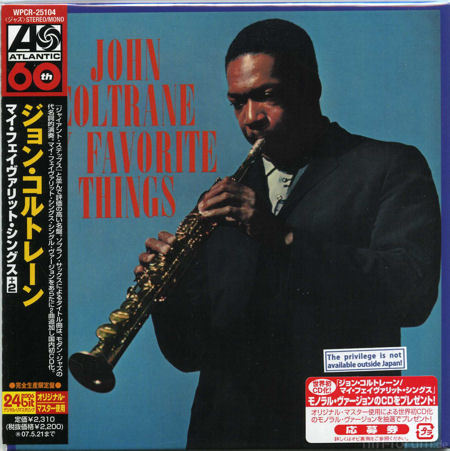 John Coltrane My Favourite Thin 382867