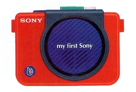 My First Sony WM 3060