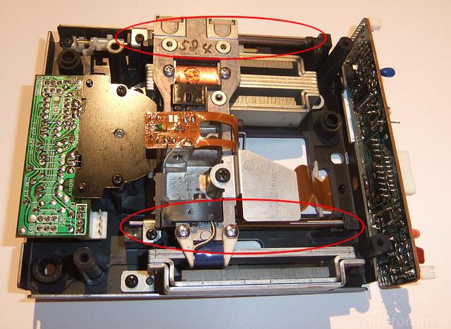 Sony BU1 Laufwerk (Unterseite)