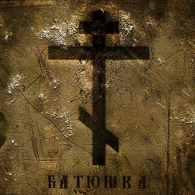 Batyushka - Krest