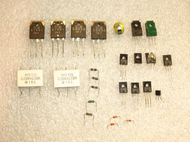 AKAI AM-75 Parts