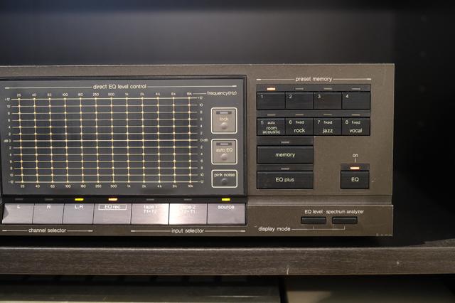 Technics SH 8066