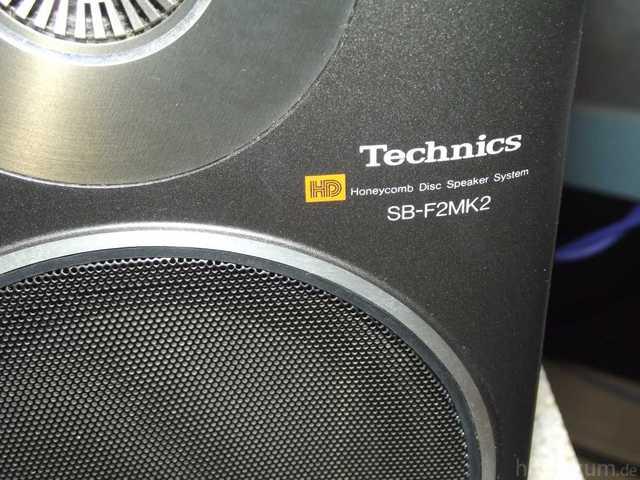 Technics 3