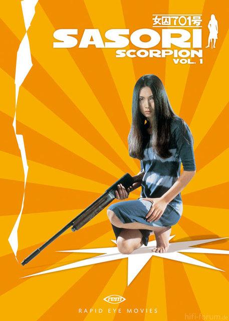 Sasori Dvd