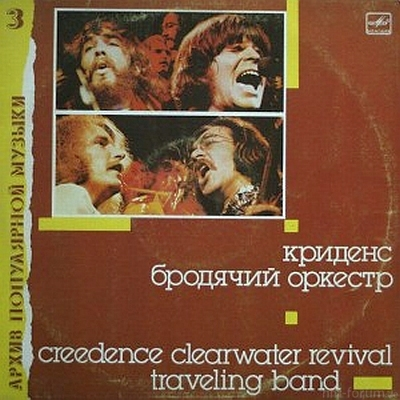 Creedence Clearwater Revival - Traveling Band 1988