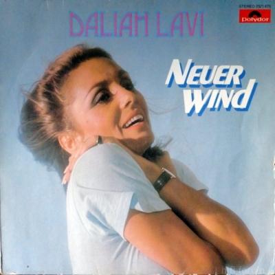 Daliah Lavi - Neuer Wind 1976