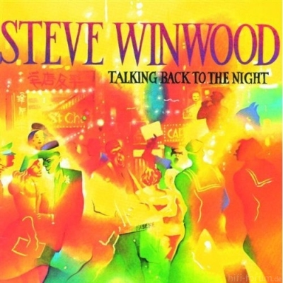 Steve Winwood - Talking Back To The Night 1982