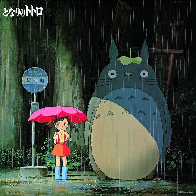 Totoro Soundtrack - Image Album